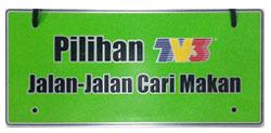 Jalan Jalan Cari Makan Restoran Malay Village
