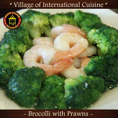 Broccoli with Prawns