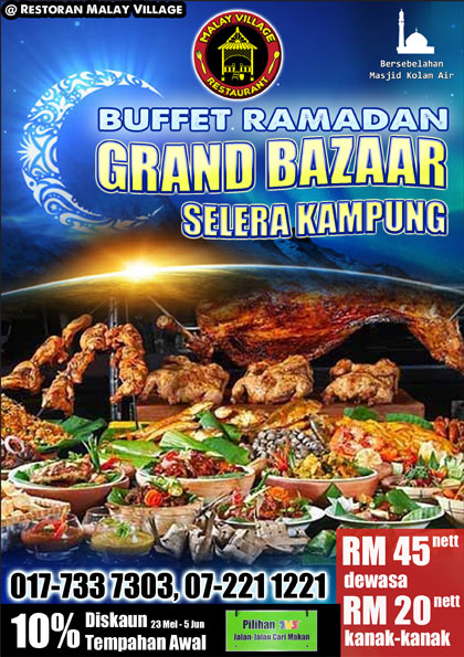 Buffet-Ramadan-2016-Restoran-Malay-Village